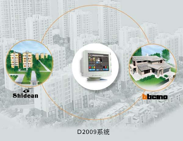 视得安d2009可视对讲系统