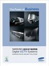 广州瀚祺电子科技有限公司