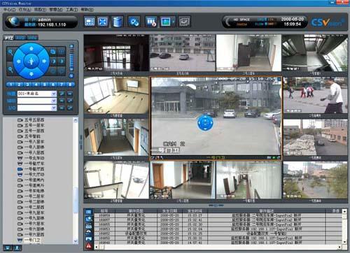 监控录像_中盛益华csviison服务于某省安全厅视频监控项目