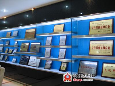 荣誉墙高清图片
