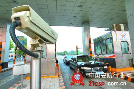 河南收费站2/3监控系统升级为全车牌识别系统