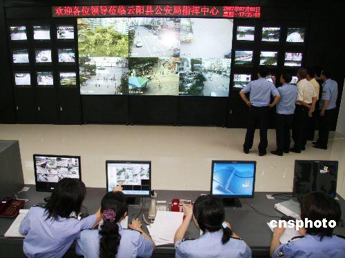 图:云阳重庆视频开通公共a视频警方监控系统公考仕视频睿图片