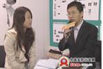 深圳波粒科技股份有限公司毛忠彪总裁视频采访