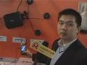 金三立视频科技采访