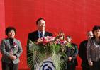 张新枫副部长宣布2010北京安博会开幕