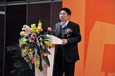 经济学博士王忠宏