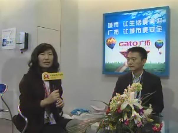 上海广拓视频采访