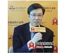 杭州海康威视数字技术股份有限公司副总裁郑一波