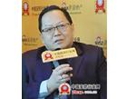 北京蓝色星际软件技术发展有限公司高级副总裁郭思琳