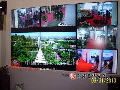 上海菱博电子DID拼接大屏亮相杭州安博会暨智能楼宇展