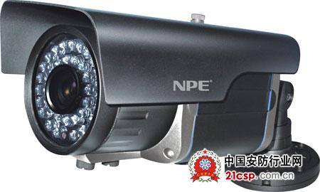 npe恒业国际600线高清智能防过曝红外摄像机买十送一