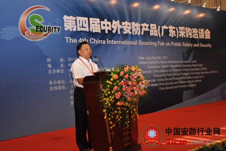 中国安全防范产品行业协会理事长王彦吉致开幕词