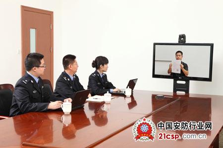 扬州市公安局部署科达远程视频接访系统