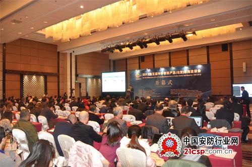 第五届中外安防产品(北京)采购洽谈会在北京圆满召开
