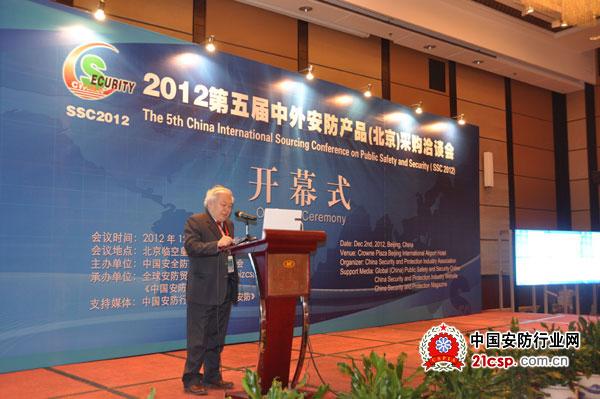 越南安防设备协会会长陈重永讲话