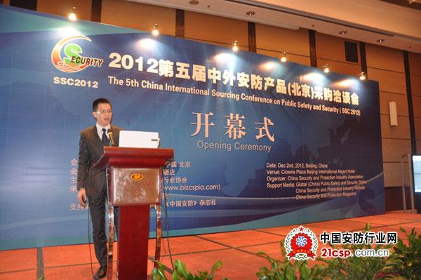 深圳中兴力维技术有限公司助力2012外贸洽谈会