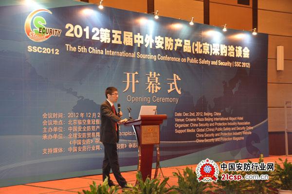 海康威视参加2012年外贸洽谈会专题推荐活动