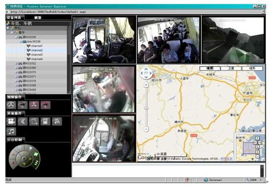 出租车车载无线实时视频监控系统