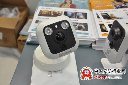海康c1多功能高清ip摄像机