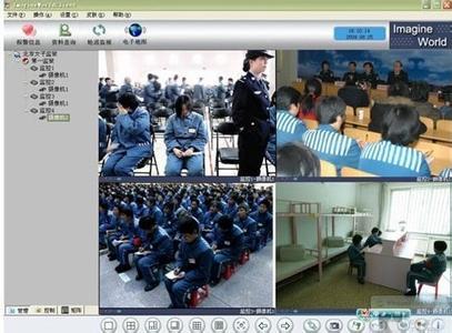 智监控在视频安全防范的应用--视频监控智最小化监狱图片