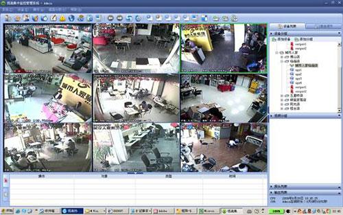 食品溯源远程视频监控系统建设方案
