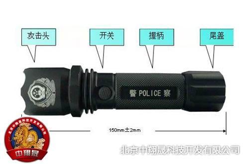 吞卡手电使用方法_手电筒示意图图片展示_手电筒示意图相关图片下载