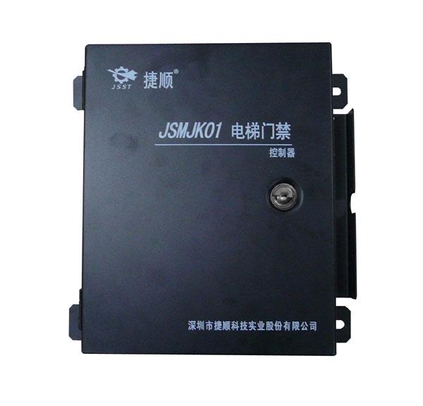 技术参数 产品型号 jsmjk01-tk 工作温度 -25℃~ 65℃ 主控制器与pc