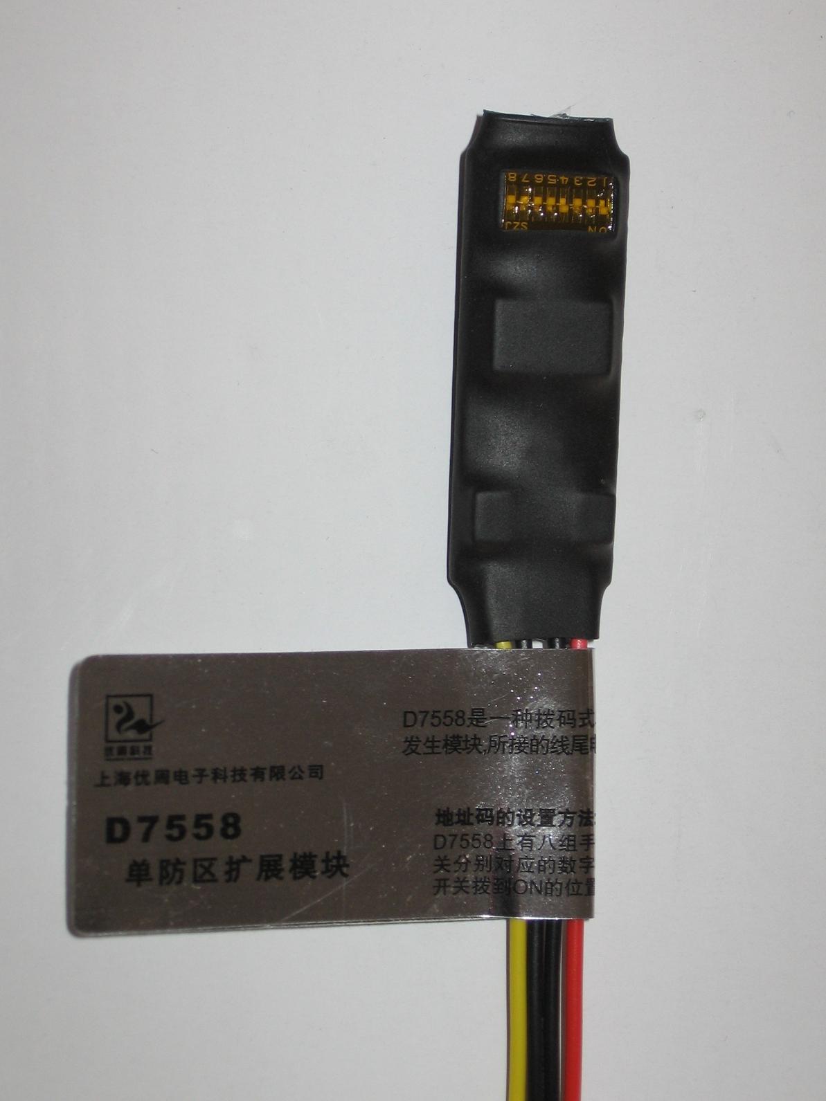 >>  产品信息  产品品牌: 优周 规格/型号: 企用,工程主机d7500 参考