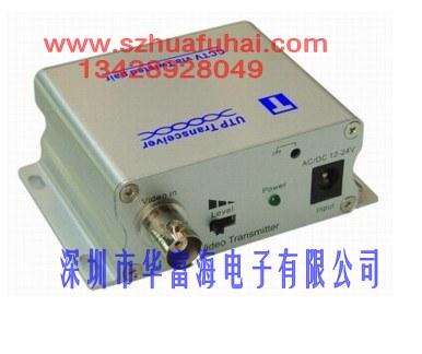 电源输入: 12-24v交流或直流  接口:视频同轴bnc,双绞线接线柱,dc5.
